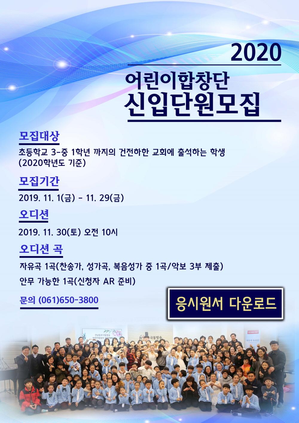 크기변환_어린이합창단 팝업.jpg