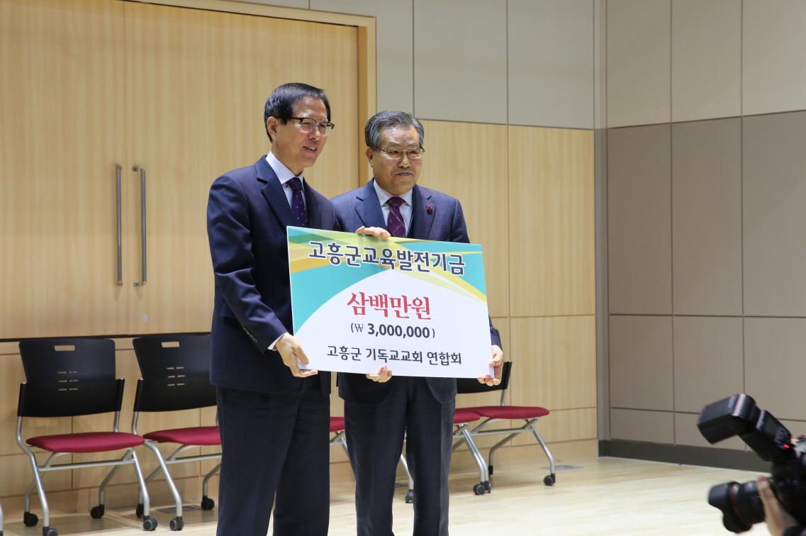 크기변환_190114 고흥군 기독교연합회 신년하례회 047.JPG