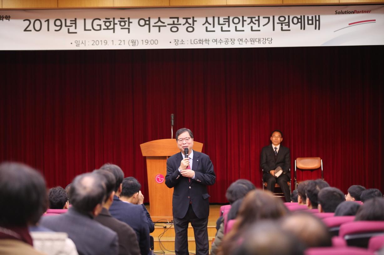 크기변환_190121 신년안전기원예배 08.JPG