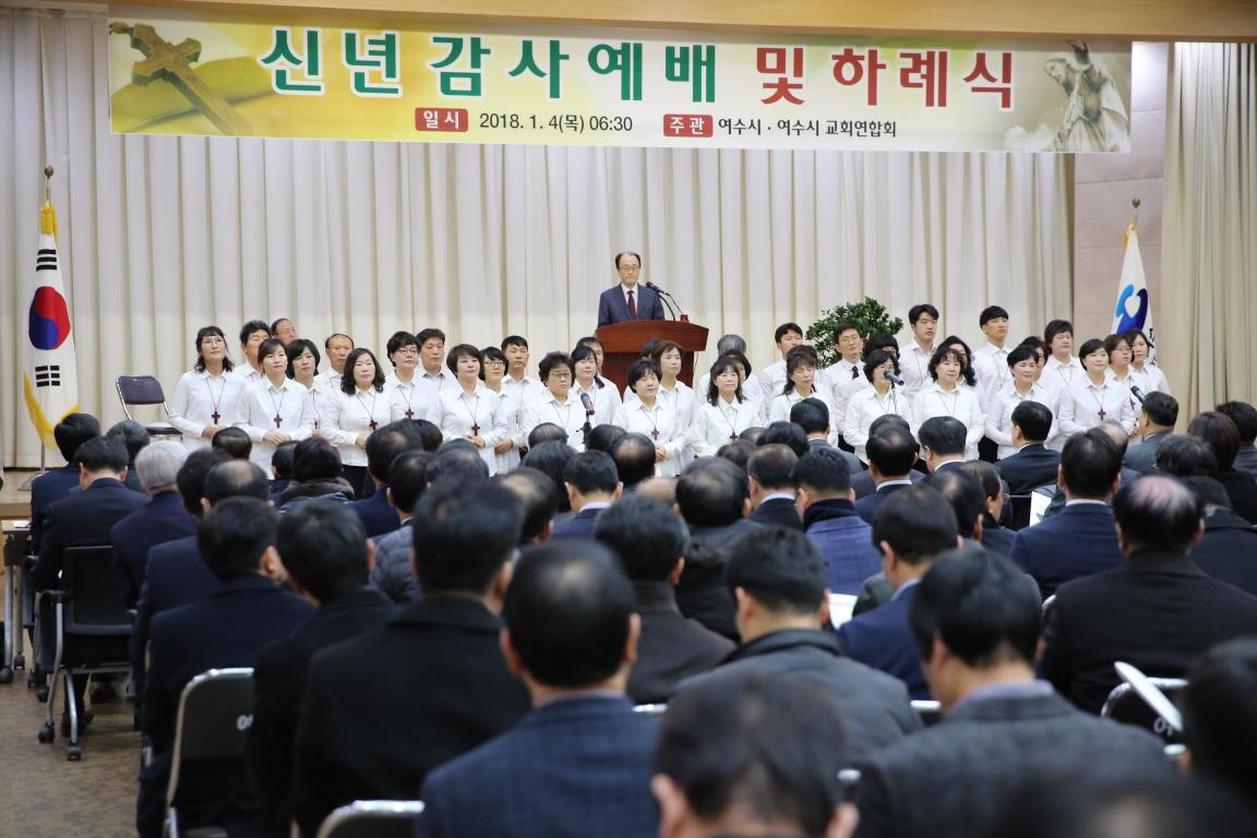 크기변환_180104 여교연 신년하례예배 10.JPG