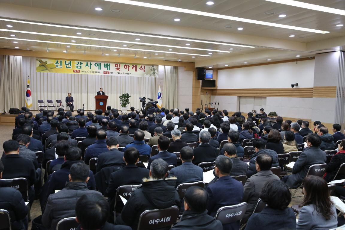 크기변환_180104 여교연 신년하례예배 19.JPG